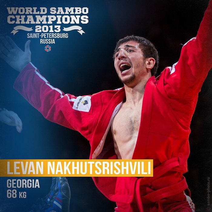 Леван, Нахуцришвили, чемпион мира п